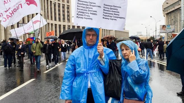 Anger over alleged Moscow election tampering spurs protest
